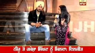 Diljit Dosanjh in conversation with ABP Sanjha