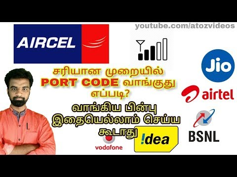 How to Change one network to another network properly in tamil