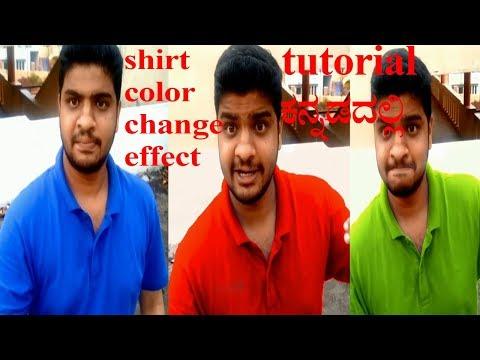 ಬಟ್ಟೆ color change ಮಾಡುವ effect in mobile tutorial in kannada how to 2018 kinemaster