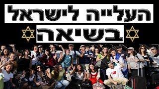#x202b;ד״ר גיא בכור: מספר היורדים הוא הנמוך ביותר מאז קום המדינה#x202c;lrm;