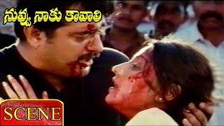 Bharani rapes Priya - Nuvvu Naaku Kavali | Ajith Kumar | Jyothika | V9videos