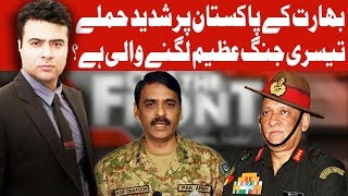 On The Front with Kamran Shahid - DG ISPR General Asif Special - 22 January 2018 - Dunya News