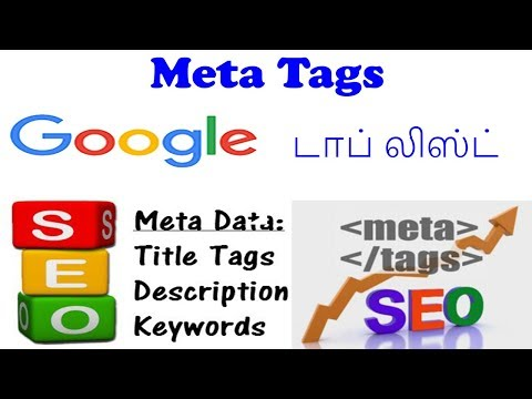 Add meta tag to your site and increase SEO