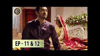 Qurban Episode 11 - 12 - 25th Dec 2017 - Iqra Aziz Top Pakistani Drama