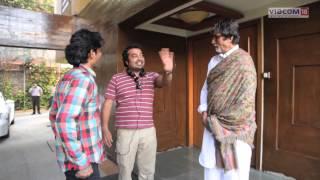 Bachchan Anurag Snippet