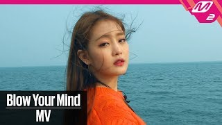 Download [MV] (G)I-DLE((여자)아이들) Blow Your Mind Video