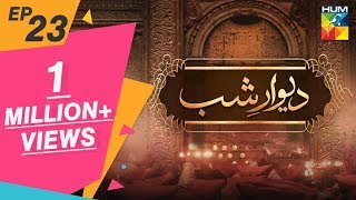 Deewar e Shab Episode 23 HUM TV Drama 16 November 2019
