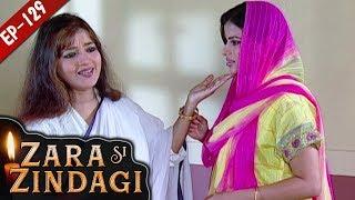 सास का प्यार | Episode 129 | जरा सी जिंदगी- Hindi Serial - 21st Aug, 2019