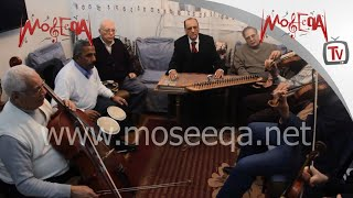 "Umm kulthum - لقاء حصري مع أشهر عازفي الفرقة الموسيقية لكوكب الشرق "" أم كلثوم"""