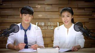 Hyun Bin And Ha Ji Won