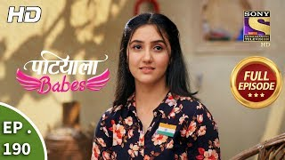 Patiala Babes - Ep 190 - Full Episode - 19th August, 2019