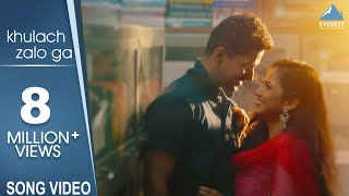 खुळाच झालो गं Song - New Marathi Songs 2019 | Marathi Love Song | Nitish Chavan, Shivani Baokar