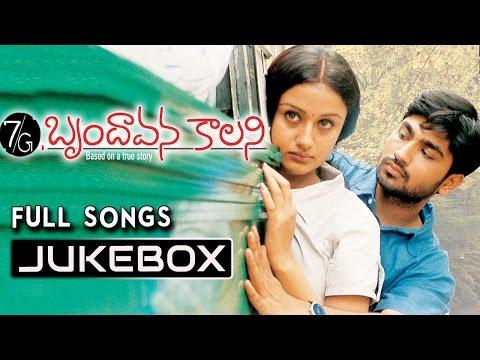 7/g Brundhavana Colony Movie Songs Jukebox    Ravi Krishna, Soniya Agarwal    Love Songs
