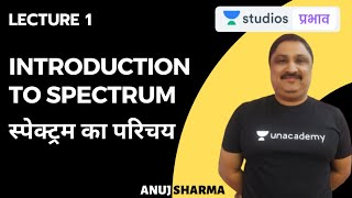 L1: Introduction to Spectrum | Complete Spectrum in 50 hours | UPSC CSE - Hindi | Anuj Sharma