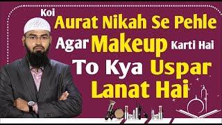 Koi Aurat Nikah Se Pehle Agar Makeup Karti Hai To Kya Uspar Lanat Hai By Adv. Faiz Syed
