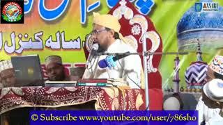 Mazar ko choomna aur sajda karna kaisa by Mufti Akmal Sb - Pakfiles com
