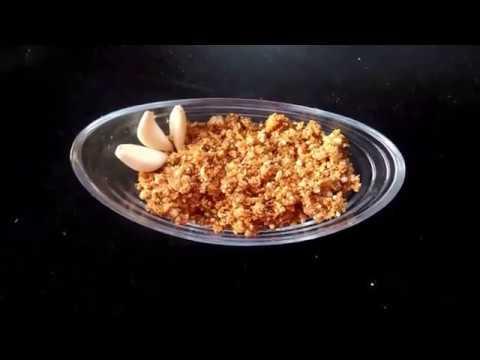 Shengdana Chutney | Shengdana Chutney Recipe