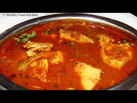Andhra Style Fish Curry Recipe - Spicy Fish Gravy Recipe - Fish Kuzhambu Recipe - Fish Recipe