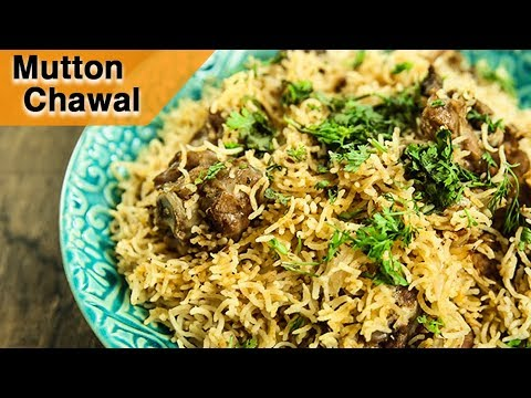 Eid Special Mutton Chawal Recipe | Rice Cooked in Mutton Stock | Mutton Recipe | Neelam