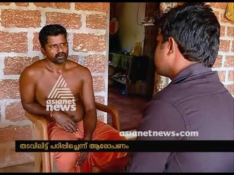 Student committed to suicide over teacher's torture Kasaragod