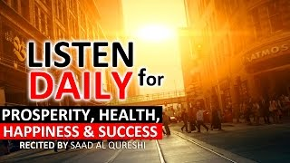 Listen Daily For Prosperity, Happiness & Success ᴴᴰ - Darood Shareef Recited in the BEAUTIFUL voice
