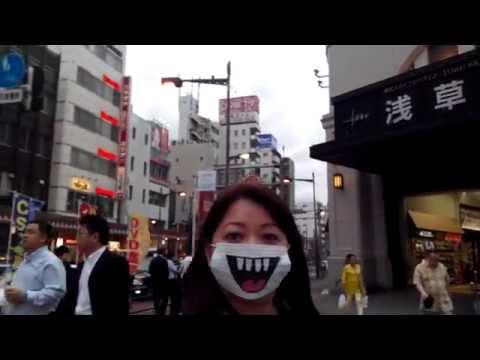 [Tokyo] Asakusa Station