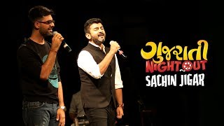 SACHIN JIGAR | GUJARATI NIGHT OUT
