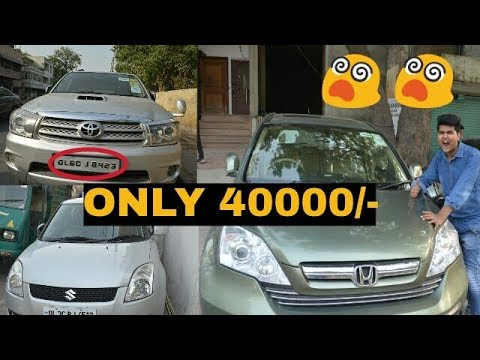 Best Second Hand Cars Market   [Exploring-Cars,Super Cars,Luxry Cars]   Karol Bagh   Delhi