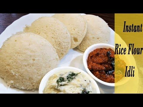 Instant Rice Flour Idli recipe | Instant idli mix | Steamed rice flour idli | Madhurasrecipe