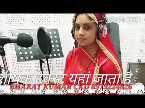 Xxx Mp4 New Song Geeta Goswami 3gp Sex