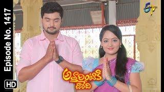 Attarintiki Daredi | 20th May 2019 | Full Episode No 1417 | ETV Telugu