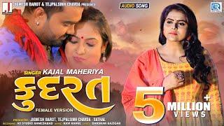 KUDRAT Female Version Kajal Maheriya Jignesh Barot Neha Suthar New Gujarati Song