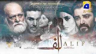 Alif Story Telling | 1 To 17 Episodes Review | Saturday at 8:00 PM | Har Pal Geo