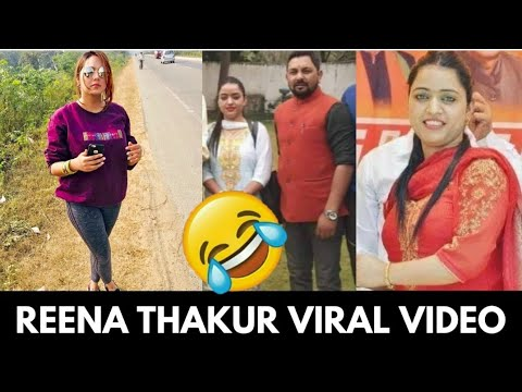 Xxx Mp4 Reena Thakur Viral Mms Video BJP Reena Thakur And Upan Pandit Sex Mms Video Roast 3gp Sex