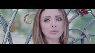 Angham … Hata Naasa - Video Clip   انغام … حته ناقصة - فيديو كليب