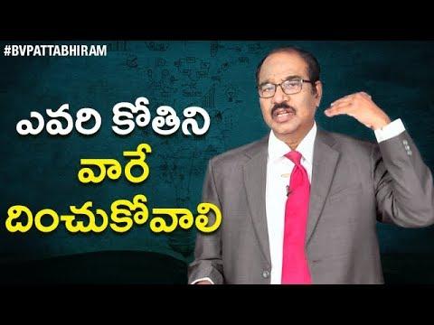 BV Pattabhiram About What is Monkey on The Back?   Personality Development   BV Pattabhiram