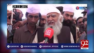 Reaction of Rana SanaUllah on Pir Hameed ud Din Sialvi
