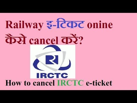 How to cancel IRCTC e-ticket online?