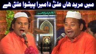 Main Mureed Han Ali Da Mera Peshwa Ali Ay (NAZIR EJAZ FARIDI QAWWAL)