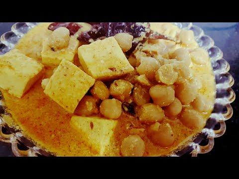 Chana dal madra   himachali cuisine  white chana madra