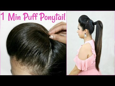 High Ponytail With Puff Hairstyle | Easy Heatless Everyday Hairstyles | Shruti Arjun Anand