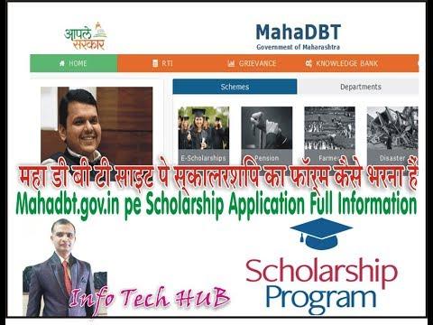How to apply on MahaDBT gov in scholarship Application  in Hindi Urdu