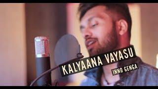Kalyaana Vayasu  Kolamaavu Kokila Coco  Anirudh Ravichander  Inno Genga
