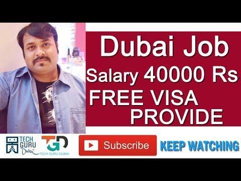 40000 Rs Salary Dubai Jobs | Free Visa provide By Company| HINDI URDU | TECH GURU DUBAI