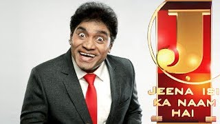 Johnny Lever King of Comedy | Jeena Isi Ka Naam Hai | Hindi TV Biopic Show | Zee TV