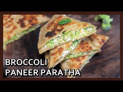 Broccoli Paneer Paratha |  Stuffed Broccoli Paratha | Healthy Breakfast Recipe | Healthy Kadai