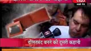Salman Khan Kaise Bane Daulatmand 2 | Aaj Tak