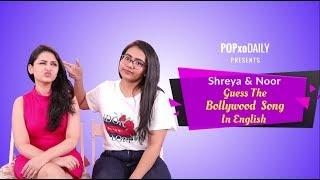 Shreya & Noor Take On The Bollywood Song In English Challenge - POPxo
