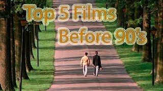 Top 5 Best Films Before 1990s | Toп 5 Лучших Фильмов До 90-х