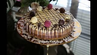 Торт Три шоколада! Просто тает во рту - Попробуйте и Вы удивитесь как это Вкусно!